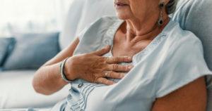Намален риск от хипертония - ckoko.bg